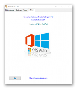 KMSAuto Lite Download Latest Version For Window All 2019