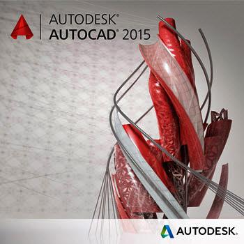 AutoCad 2015 Crack